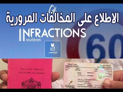 infraction maroc