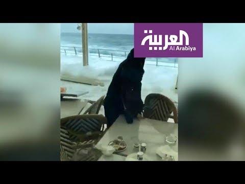 صباح العربية | الأمواج في جدة.. تدخل المطاعم  - نشر قبل 4 ساعة