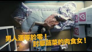 小林裕美超人氣漫畫躍上大銀幕,《惡之教典》林遣都、《恐怖鄰人》川口...