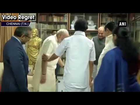 PM Modi meets M. Karunanidhi at his residence - ANI News