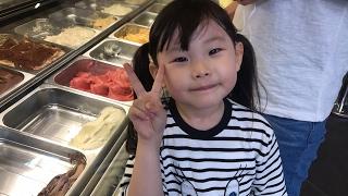 라임의 꽃 아이스크림 먹방 | 실시간 스트리밍 생방송