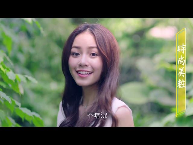 「臺灣美粧前進東南亞」系列報導(二):【時尚美粧】