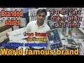 BRANDED SHIRT MANUFACTURER | BAJSONS SHIRTS | BEST QUALITY SHIRTS  | CASUL ,FORMAL,PARTY WEAR SHIRTS