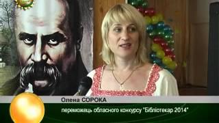 """ХОДТРК """"Поділля-центр"""" Свято зі сльозами на очах"""