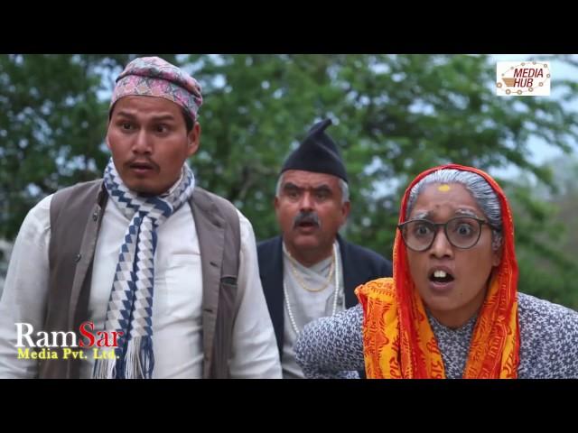 Meri Bassai, 25 April2017, Full Episode 496