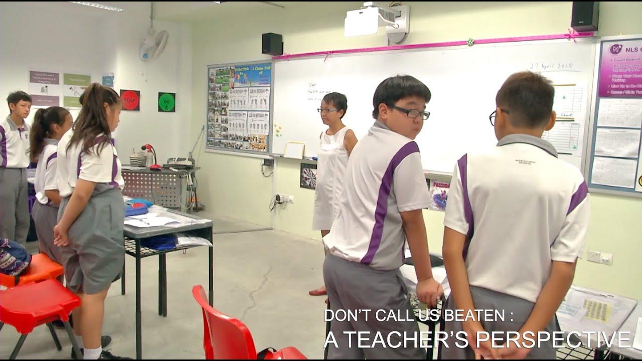 A Teacher's Perspective   Don't Call Us Beaten