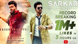 Sarkar - Official Teaser | Thalapathy Vijay | Sun Pictures | 1M Likes ?