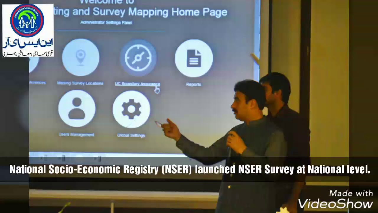 NSER – Benazir Income Support Programme