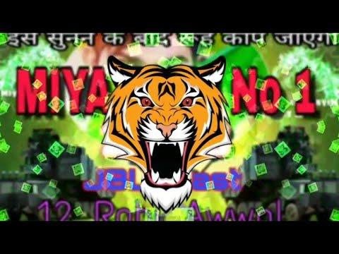 Compitition Mix    Miya Bhai No. 1    12 Rabi Awwal    Dj Ramzan    Dj Abdul