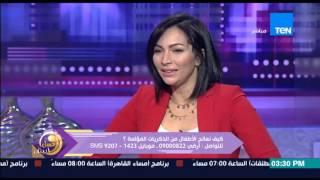 عسل أبيض- الطريقة الصحيحة لتقبل الأطفال الأحداث التخريبية والدموية التى مرت بها مصر خلال الـ 5 سنوات