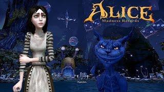 АЛИСА В СТРАНЕ УЖАСОВ / Alice: Madness Returns #9