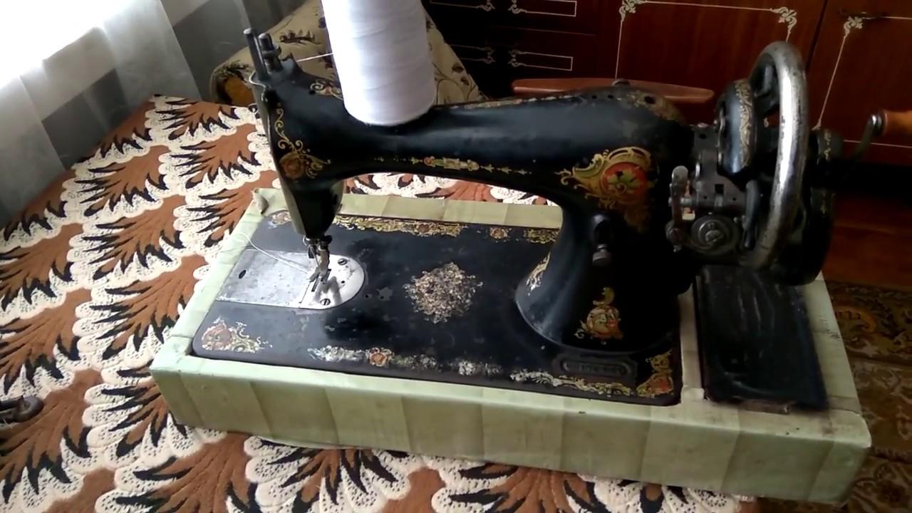 29 апр 2014. Как известно цена определяется на основе баланса спроса и. Стоимость приведения старой машинки в хороший внешний вид будет. Стоит в уголке скучает ножная швейная машинка зингер модель т120892.