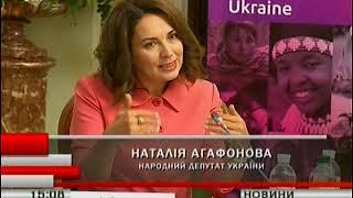 Міжнародний День дівчат відсвяткували у Парламенті України