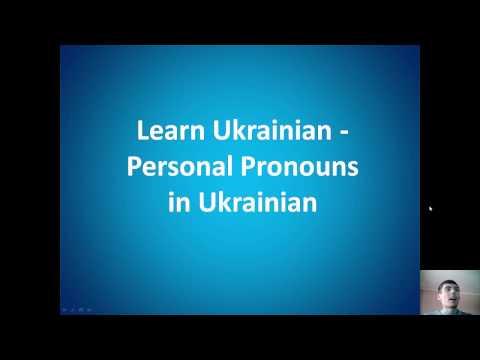Learn Ukrainian - Personal pronouns in Ukrainian