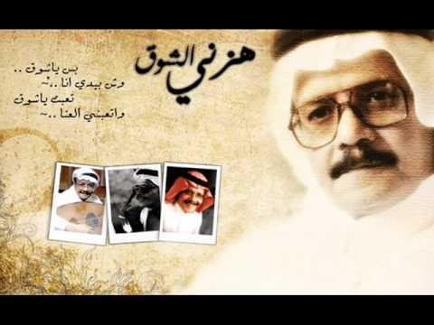 طلال مداح قصت ظفايرها Youtube