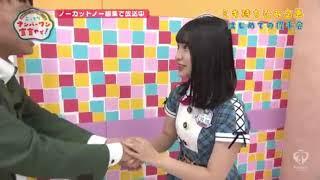 AKB48 team8 太田奈緒 永野芹佳 濱咲友菜 山田菜々美 山本瑠香.