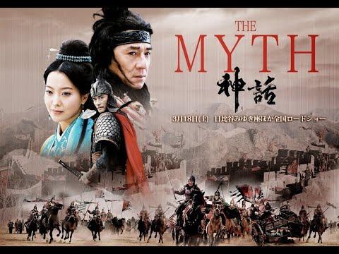 THẦN THOẠI (2005) HD-720p diễn viên chính Thành Long