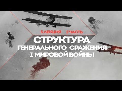 Сергей Переслегин. Лекция