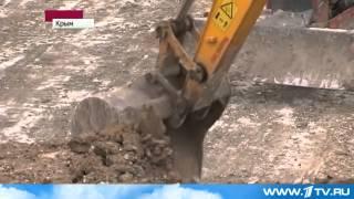 Страшная находка в Севастополе.mp4