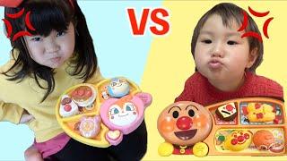 アンパンマンお子さまランチVSお子さまプレートのおもちゃでお料理対決ごっこ Anpanman Lunch Plate VS Dessert Plate Toys