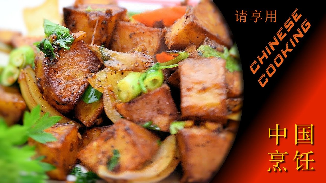 Chinese sauted potato recipe asian cooking channel youtube chinese sauted potato recipe asian cooking channel forumfinder Image collections