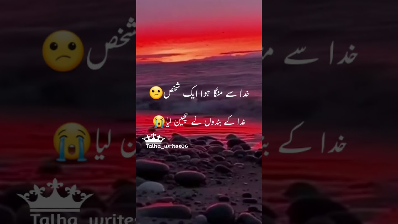 New Sad WhatsApp Status With Download Link 2020😊 - YouTube