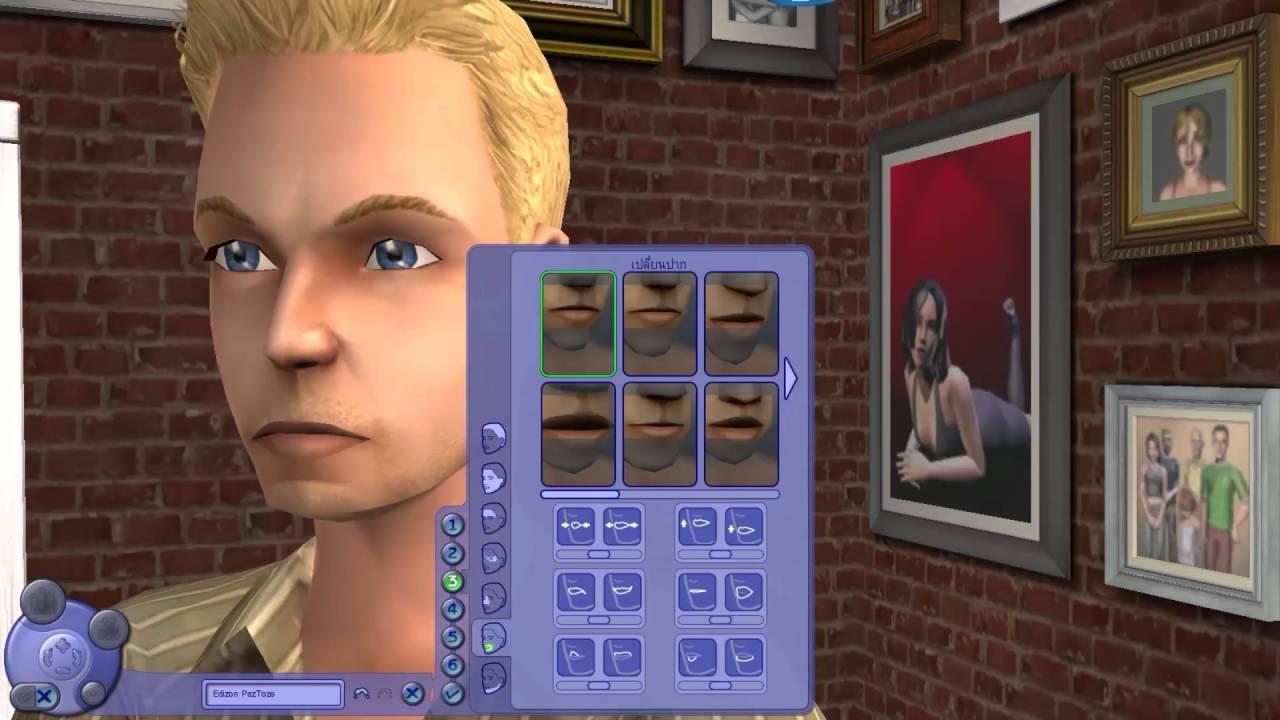 The Sims 2 ตอนที่ 1 : เริ่มไปด้วยกันกับ Edizon
