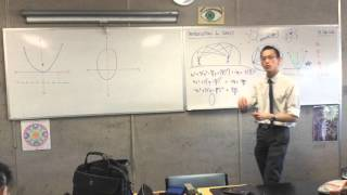 Introduction to Conics (3 of 8: Finding the link between the difference in ratio)