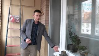 Дверная москитная сетка с доводчиком обзор от Окна Проект