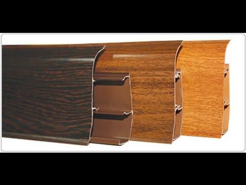 Потолочный плинтус и плинтуса напольные деревянные в москве. Высокий плинтус деревянный. Галтель. Плинтус деревянный широкий. Галтели потолочные.