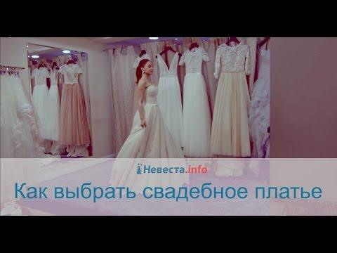 НЕВЕСТА ИЛИ РЕБЕНОК Полина Выходит Замужиз YouTube · Длительность: 2 мин34 с