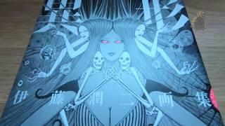 ITO JUNJI ART BOOK - IGYO SEKAI -