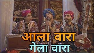 Aala Wara Gela Wara Viral Tik Tok Song Mashup   Funny Tik Tok Viral Video   Harshad Gaikwad Edits