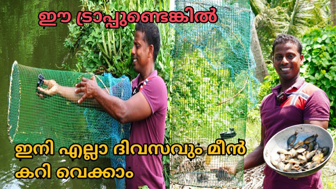 Easy Fish trap../with under water visuals