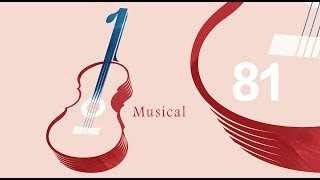 Graphic Design | Musical Guitar | Adobe Illustrator/Photoshop