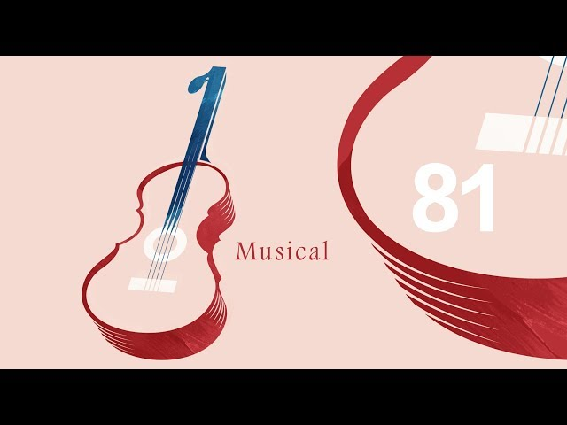 Graphic Design | Musical Guitar | Adobe Illustrator/Photoshop