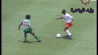 أهداف مباراة هولندا 1/2 المغرب ـ كأس العالم 94 م تعليق عربي
