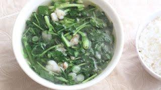 Canh Xa Lach Xoong (watercress Soup)