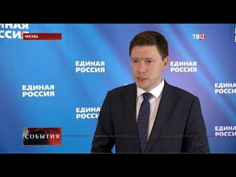 «ТВ Центр», «События», В России стартовали семинары по энергоэффективному капремонту