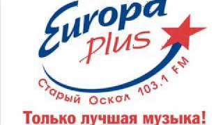 Розыгрыш на радио 'Европа плюс' (Разводной ключ)