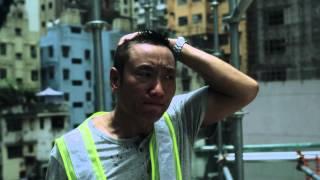 建造業安全影片 – 你的家人需要你 Construction Safety Film - Your Family Needs You