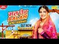 Mat Ched Balam Sapna Chaudhary | Yashpal Bajana, Deepesh Goyal | New Haryanvi Songs Haryanavi 2020