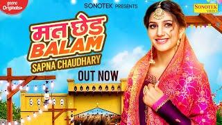 Sapna Chaudhary : Mat Ched Balam | Yashpal Bajana, Deepesh Goyal | New Haryanvi Songs Haryanavi 2020