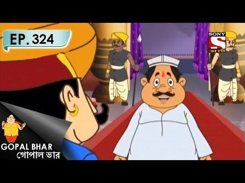 Gopal Bhar (Bangla) - গোপাল ভার (Bengali) - Ep 324 - Khelar