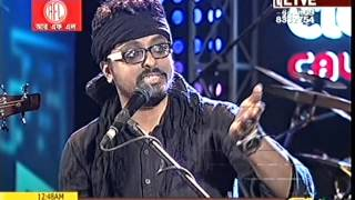 Bangla Kawali Desh TV Live by Fakira Band