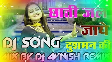 छाती जल जाये दुश्मन की !! DJ Rimix Ledies Lokgeet !! Shivani New Dance Video 2019 II Dj AVNISH AYARA