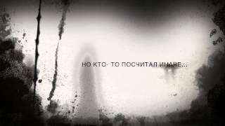 Трейлер. Самый страшный фильм 2015 - Когда погаснет свет..
