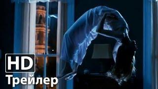Последнее изгнание дьявола 2 - Русский трейлер | HD