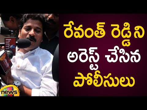 Revanth Reddy Got Arrested By Police Over His Protest | Telangana Political News | Mango News