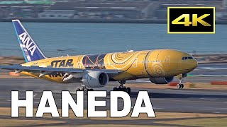 [4K] 66 Big Jets! Plane Spotting 2020 at Tokyo Haneda Airport / 羽田空港 JAL ANA